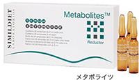 METABOLITES TM